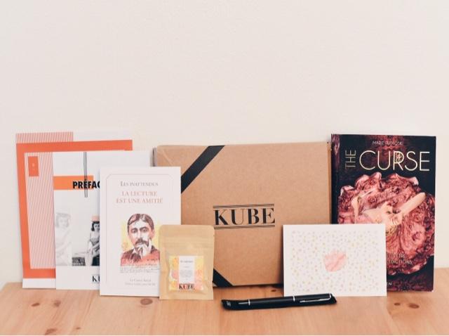 kube avril avis blog lifestyle lucileinwonderland lucile in wonderland lecture livre box lakube